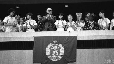 """39 г. от първата Международна детска асамблея """"Знаме на мира"""" (галерия)"""