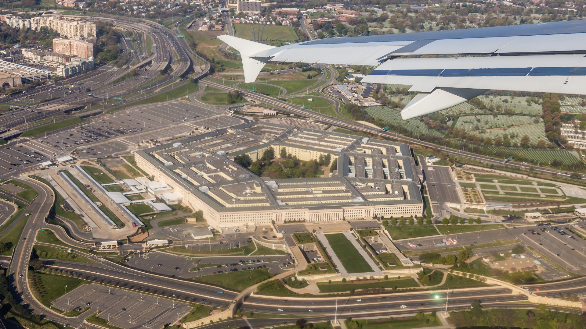 Хванаха Пентагона във финансови нарушения