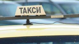 Таксиметрови шофьори продават дрога в Слънчев бряг