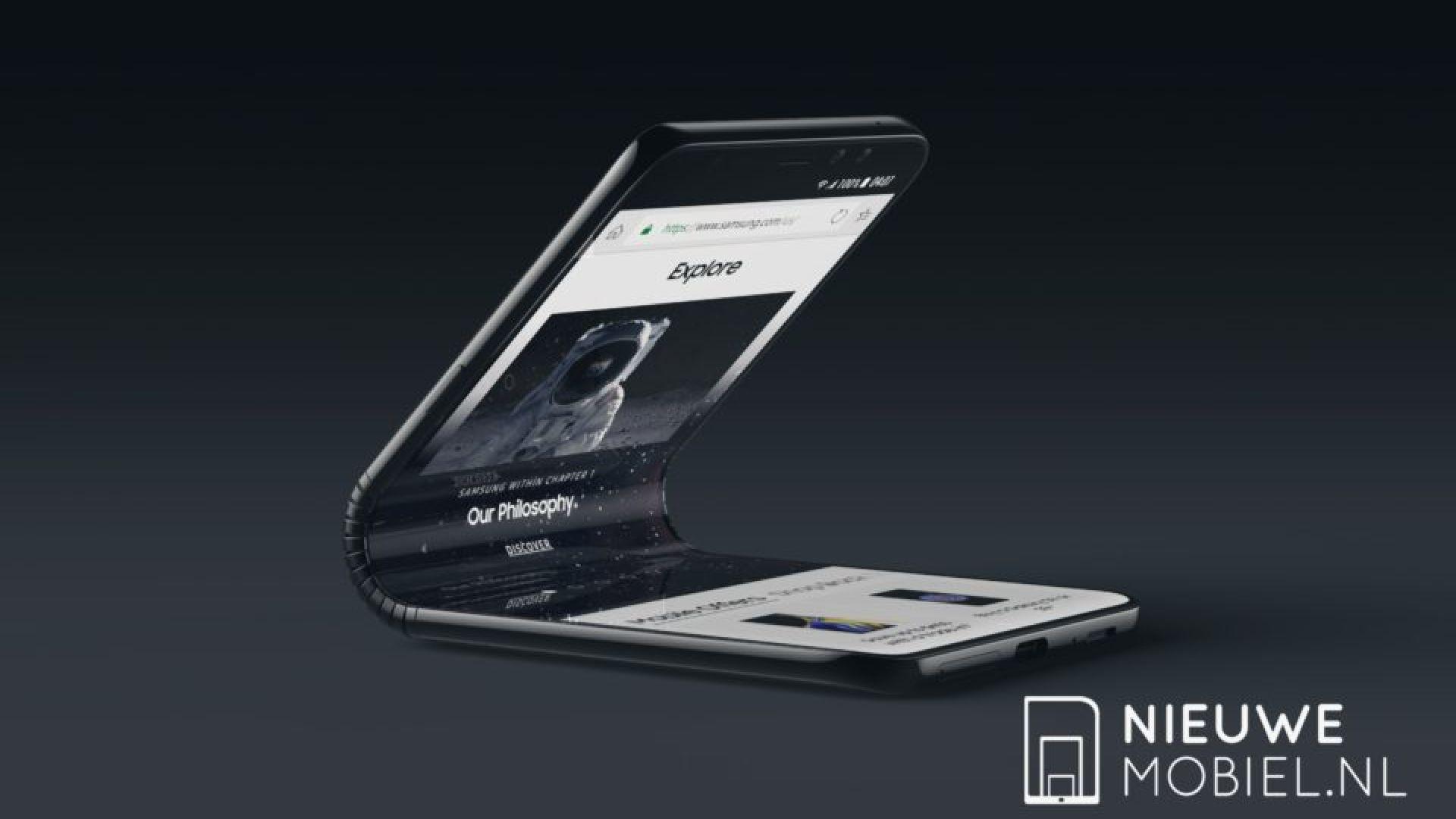 Пръв поглед към гъвкавия Samsung Galaxy X