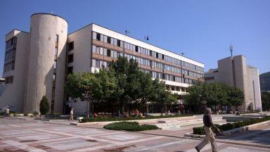 Цените на имотите в Благоевград подскочиха