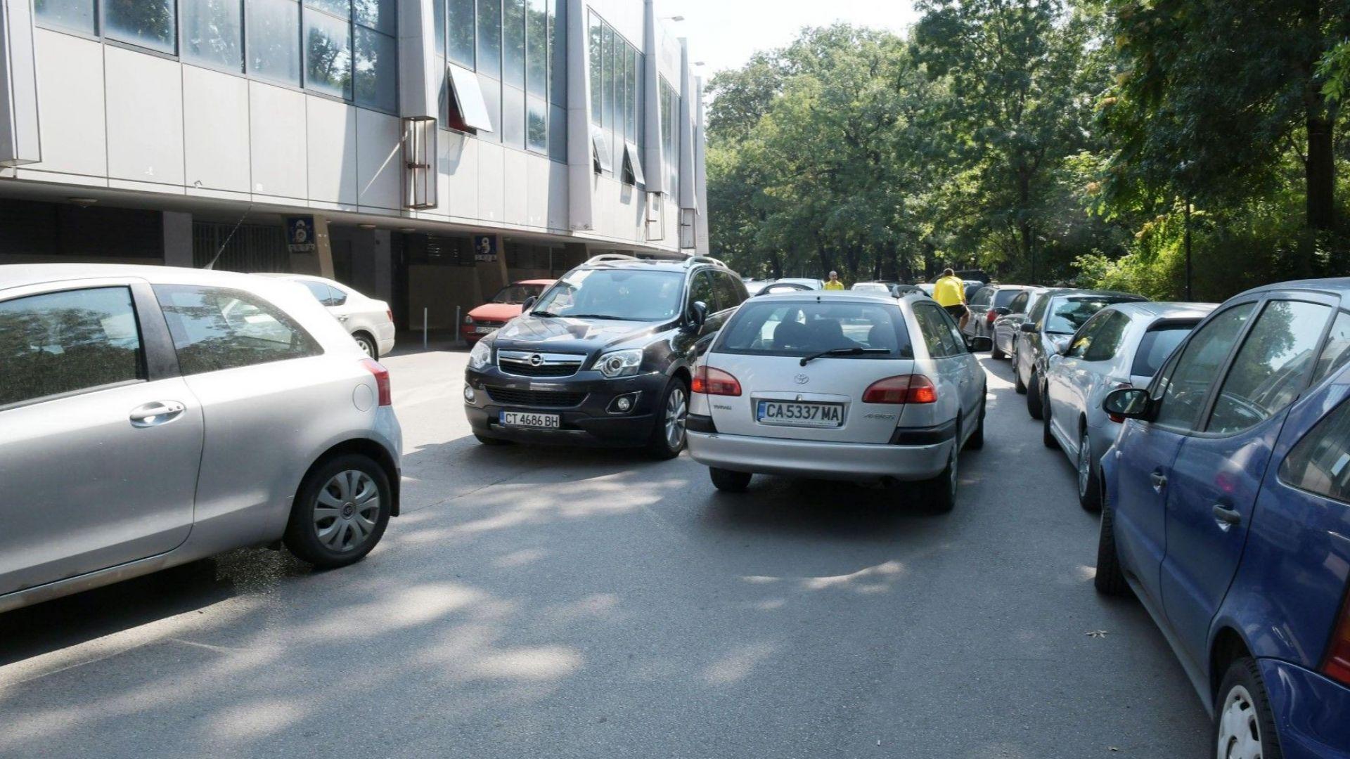 От днес паркирането в района на Националния стадион се ограничава