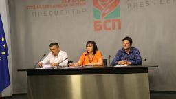 Кирил Добрев поиска оставката на вътрешния министър, аутсорсвал МВР на частна фирма