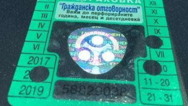 """Кипърският Гаранционен фонд е отговорен за българския клон на """"Олимпик"""", ще плаща"""