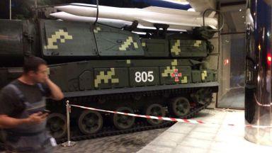 """Зенитно-ракетен комплекс """"Бук"""" се вряза в сграда в Киев"""