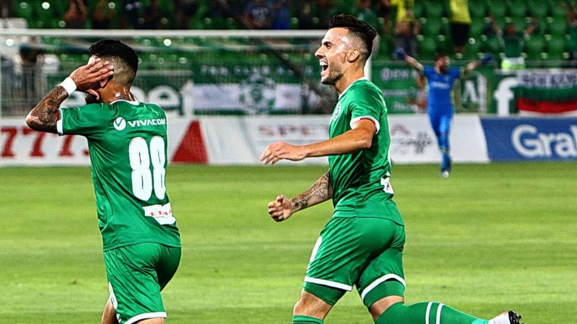 """""""Лудогорец"""" победи и е с единия крак в групите на Лига Европа"""