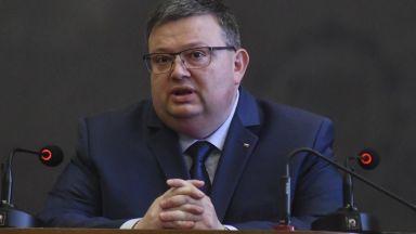 Цацаров прати прокурори и ДАНС в КФН