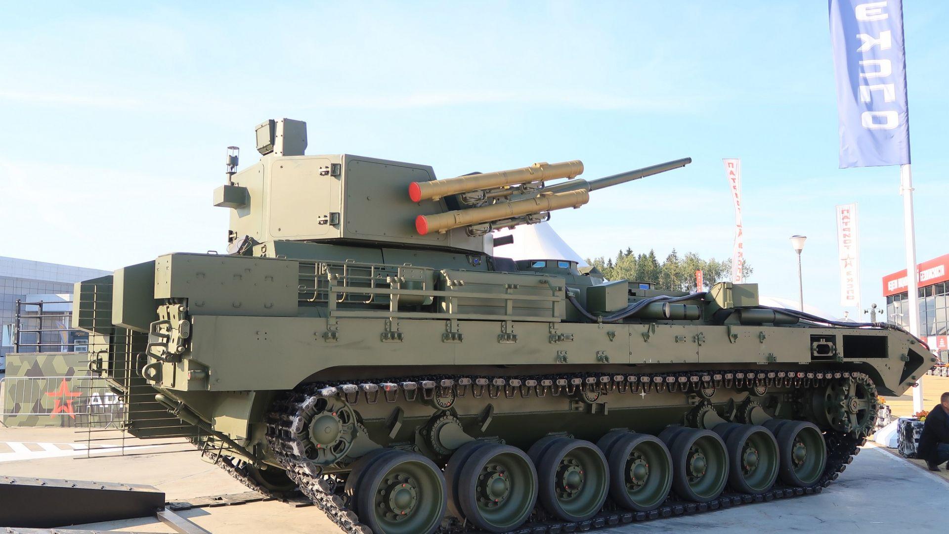 Деривация-ПВО