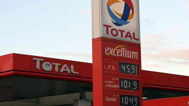 """Тотал и Ени спрели да плащат за нефта, получаван по петролопровода """"Дружба"""""""