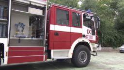 "Пожар край бул. ""Европа"" след разклона на Банкя"