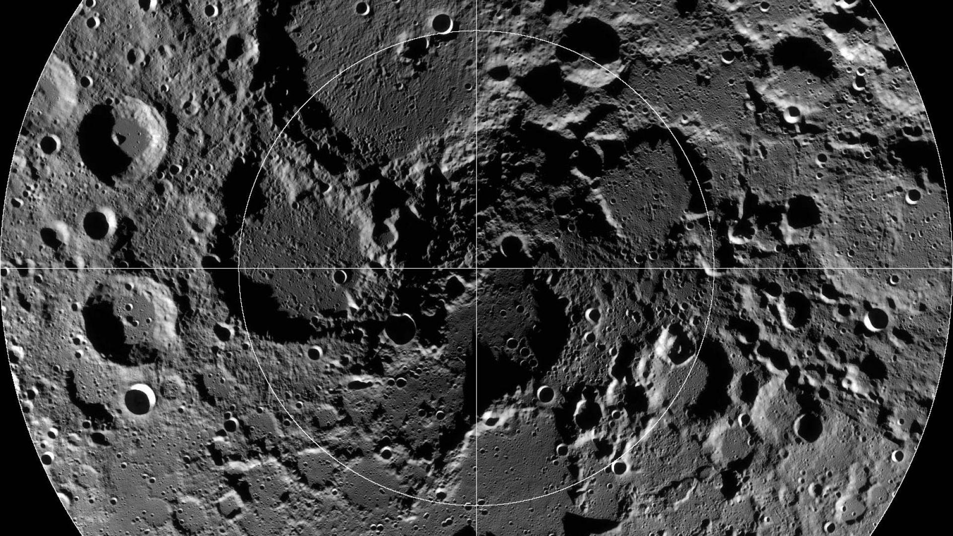 Най-големият кратер на Луната крие огромна аномалия