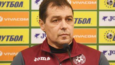 Хубчев: Три победи не стигат за манталитет на победители