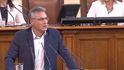 БСП: Защо го няма Борисов за оставката на Симеонов. Фалстарт за Николова