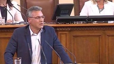 КС не върна Валери Жаблянов като зам.-председател на НС