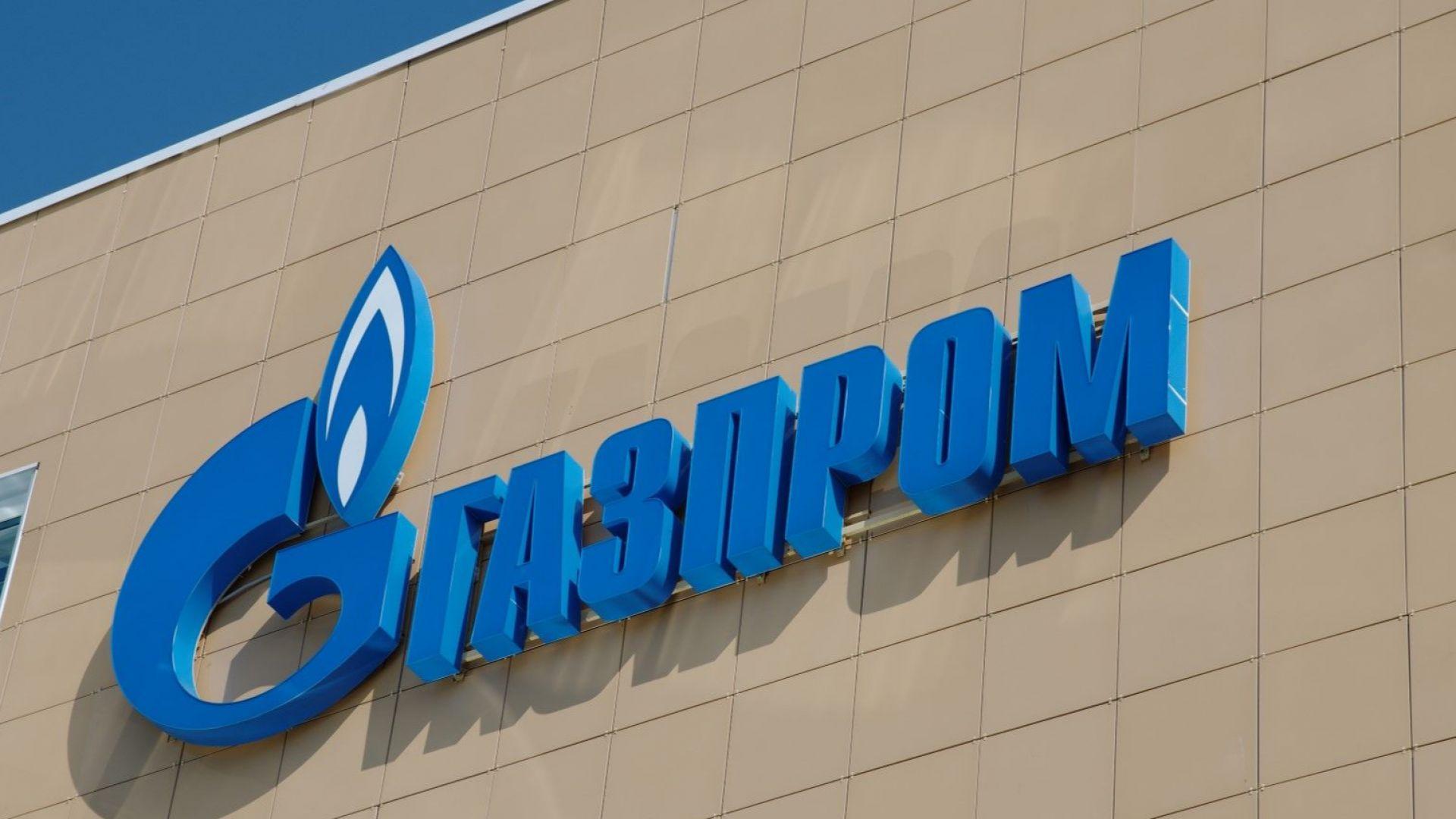 Газпром с 5 годишен договор за внос на газ от Туркменистан
