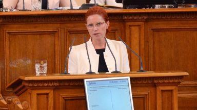 НС прие оставката на Ралица Агайн