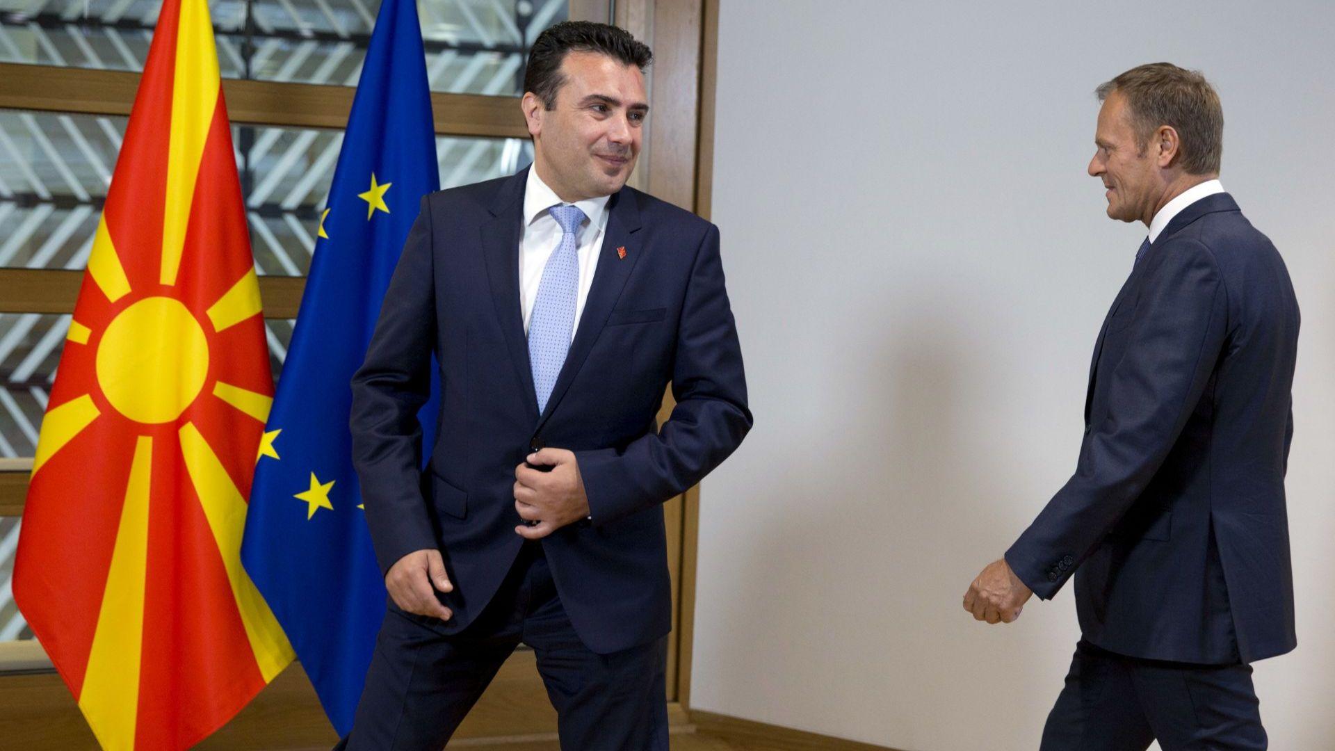 Заев: Македонският език ще бъде официален в ЕС