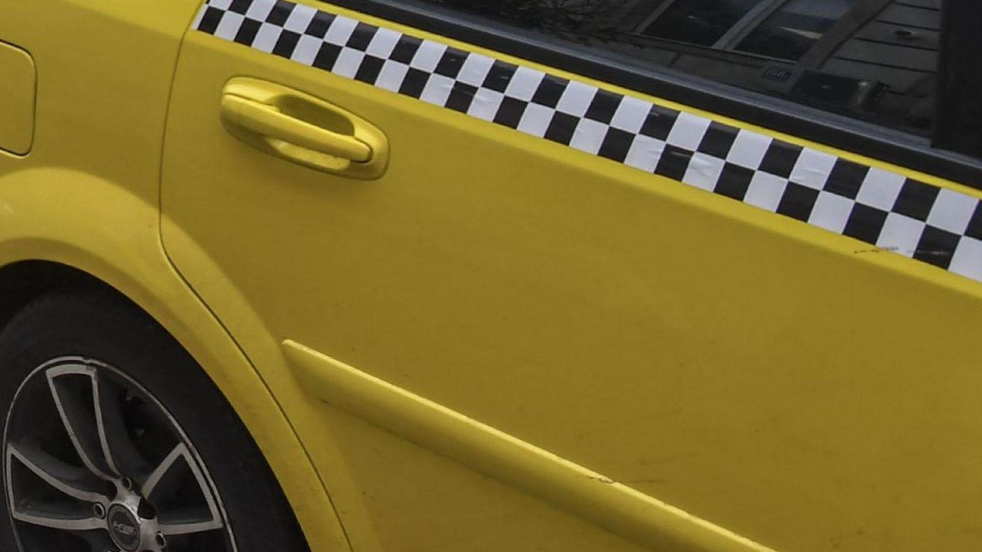 Фалшиви таксита возят без лиценз и контрол, но срещу пари