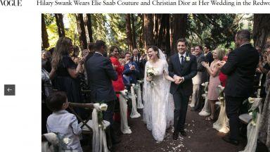 Хилари Суонк с тайна сватба сред вековни дървета и рокля на Ели Сааб (снимки)