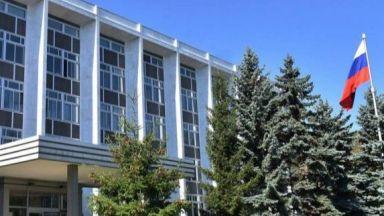 Евакуираха руското посолство в София след сигнал за бомба
