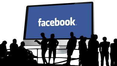 Facebook плаща на потребителите за гласа им