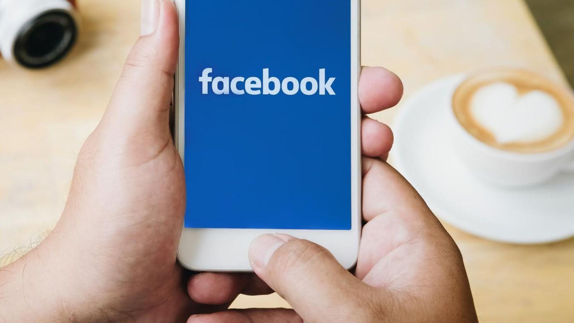 Лондон глоби Фейсбук с 500 000 паунда заради скандала с личните данни
