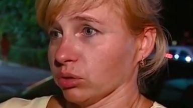 Управител на хотел пребил украинска камериерка заради 300 евро