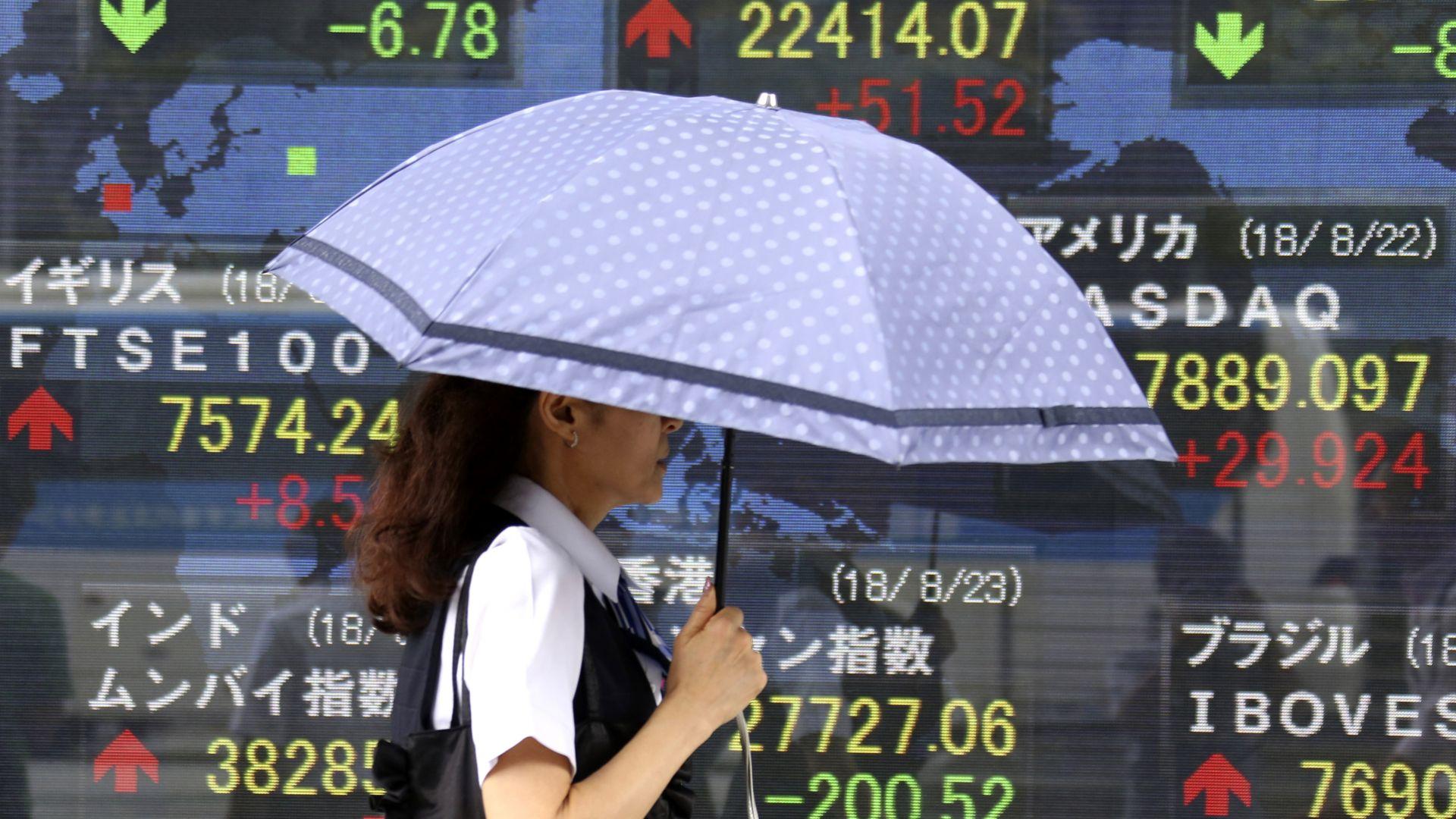 И японски дребни инвеститори пострадаха от турската криза