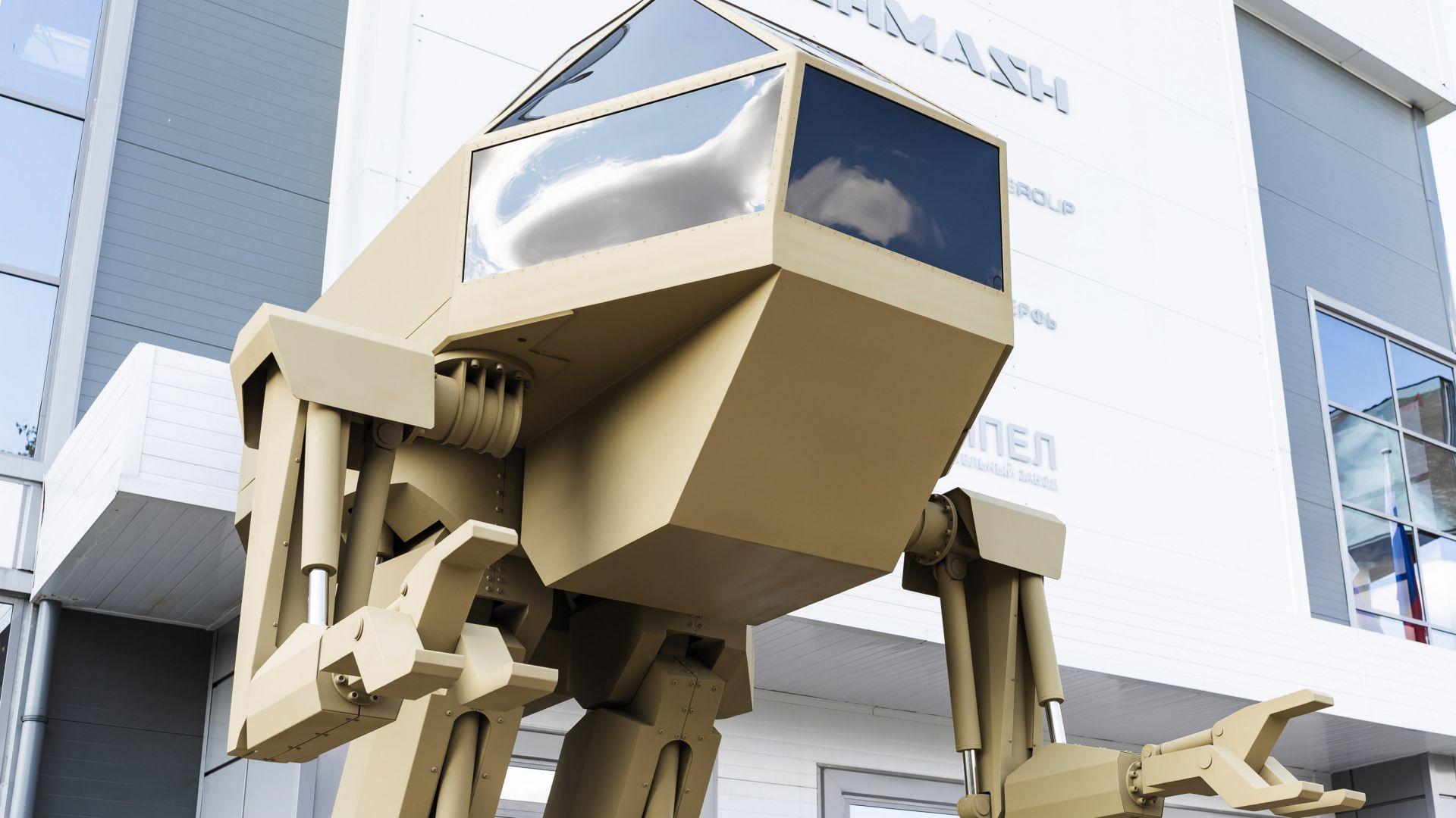 "Огромен ходещ робот от ""Калашников"" (снимки)"