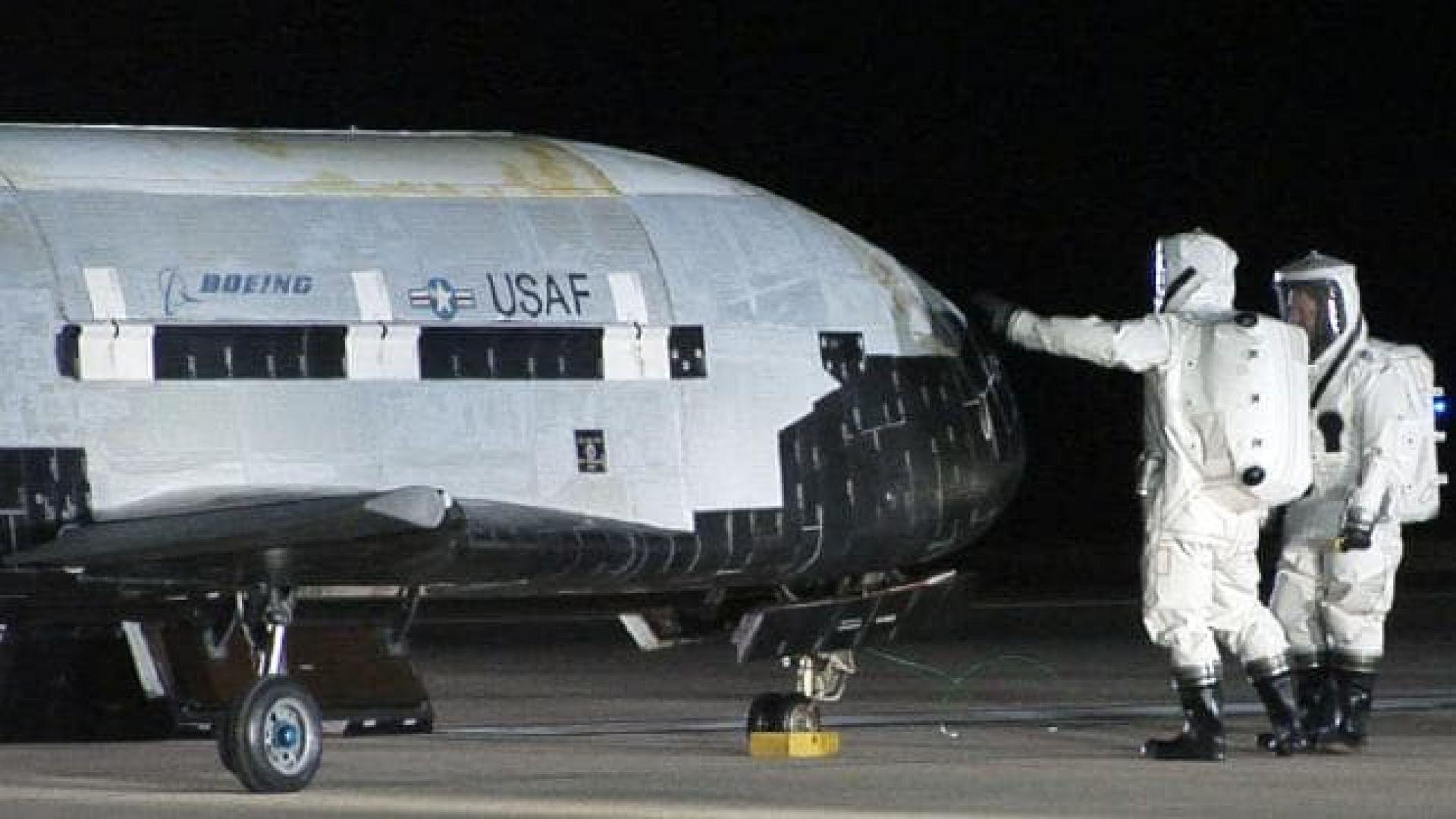 Американският безпилотен космически самолет Х-37В