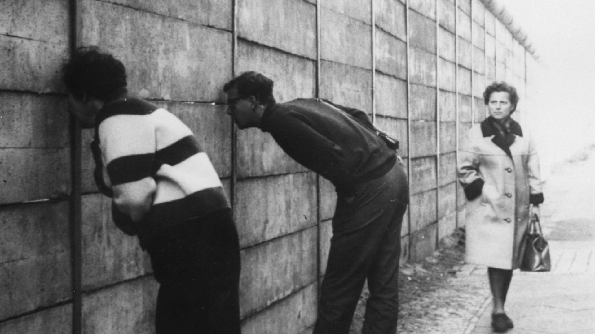 Стената, която падна преди 29 г.  (снимки и видео)