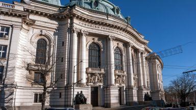 Софийският университет ще приема матурите за вход за 116 от общо 118 специалности