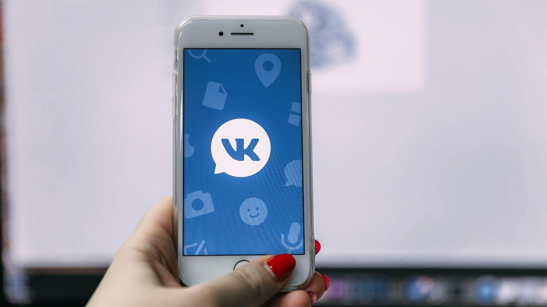 ЕС удря руската социална мрежа ВКонтакте с огромна глоба