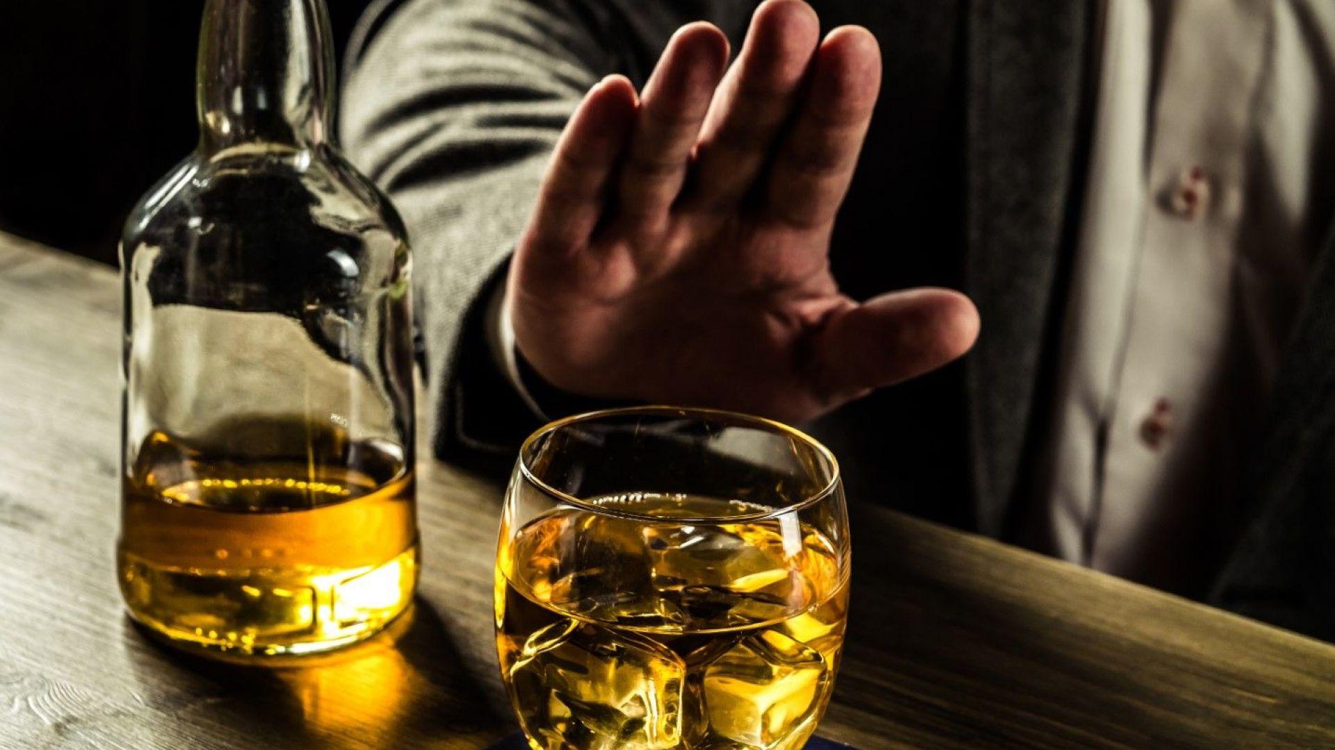 Учени предупредиха: Няма безопасно количество алкохол