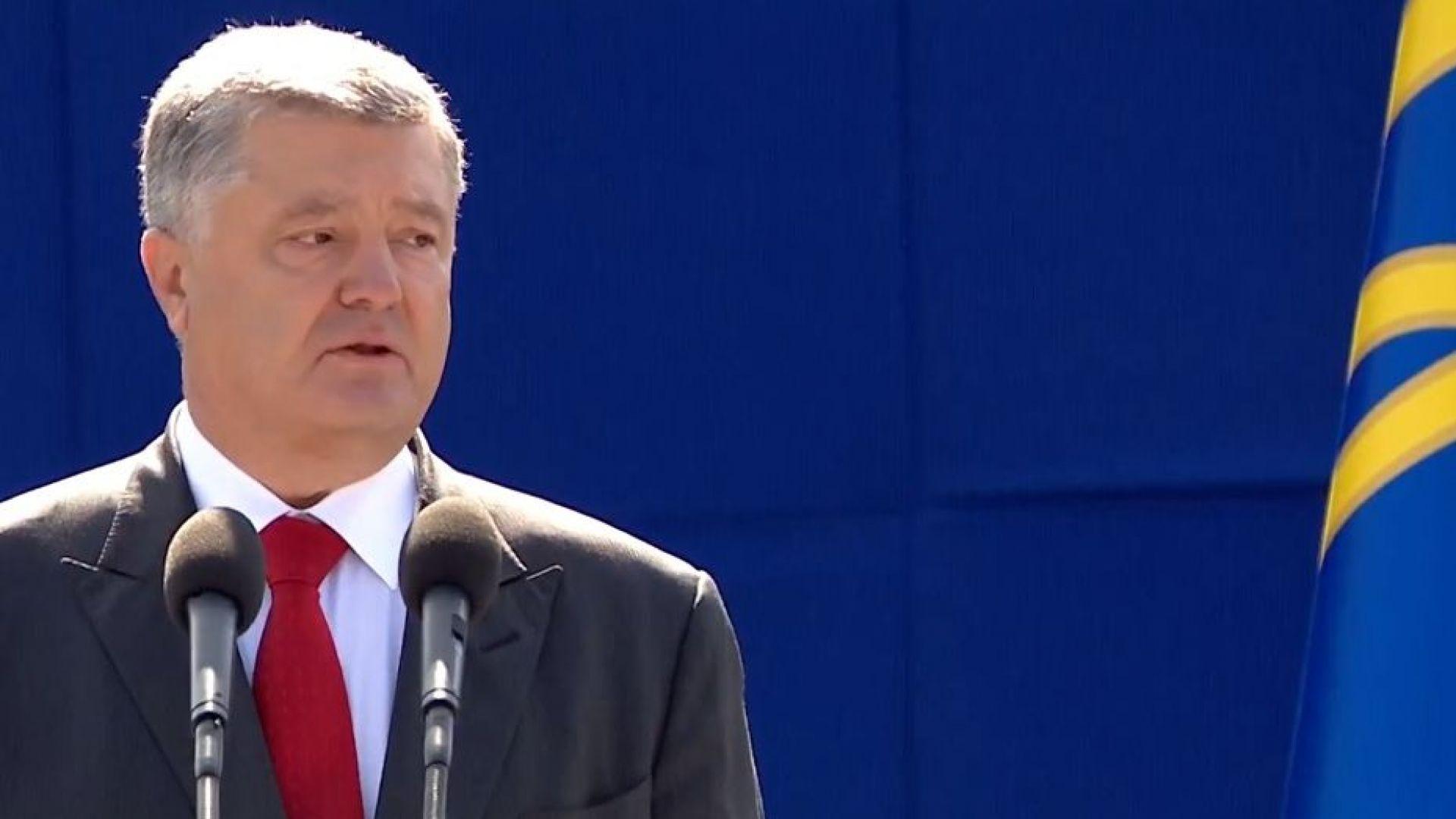 """Порошенко за автокефалията:  Това е краят за Москва и """"Третия Рим"""""""