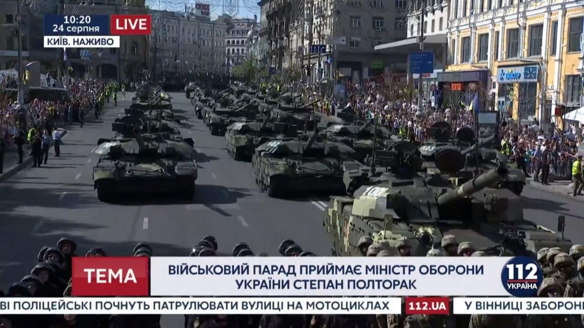 Ден на независимостта: Най-големият военен парад от 2009-а в Украйна
