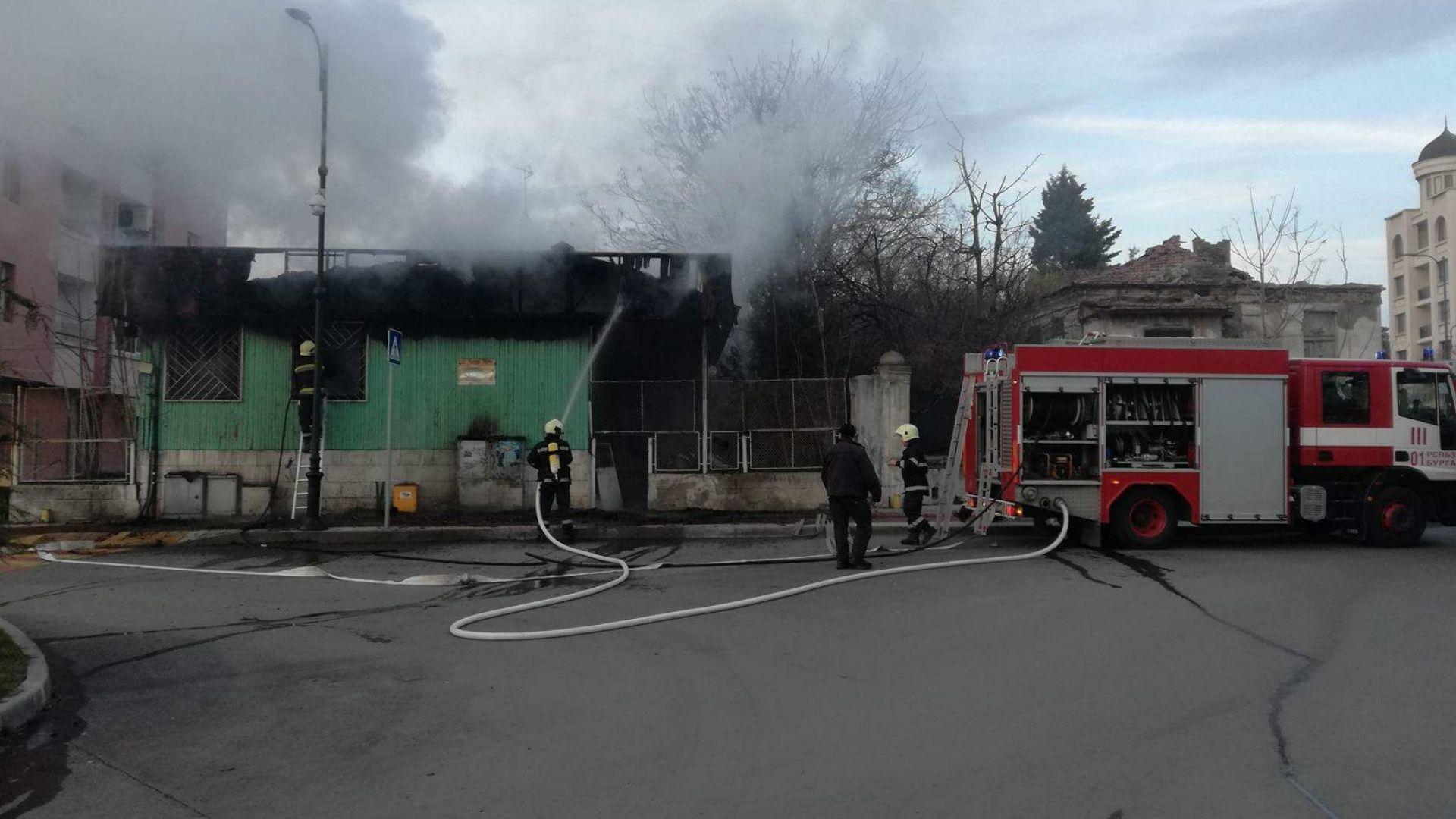 Обявена за издирване подпалила изоставена детска градина в Бургас