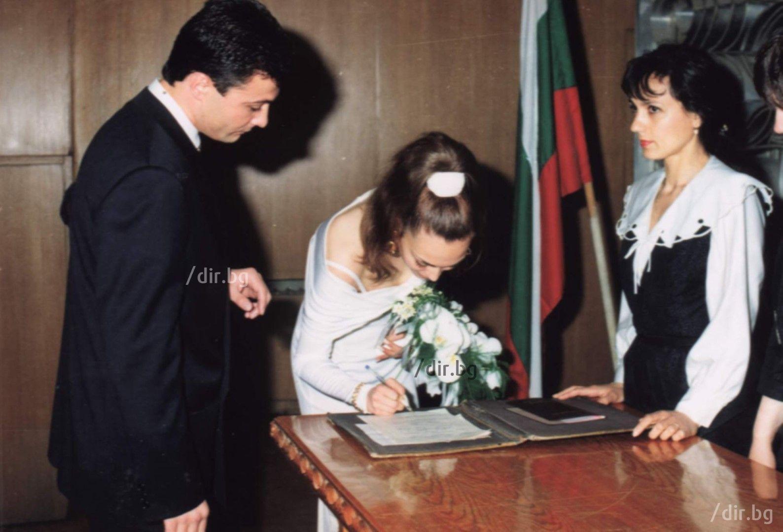 24 април 1994 г. Сватбата с Мая