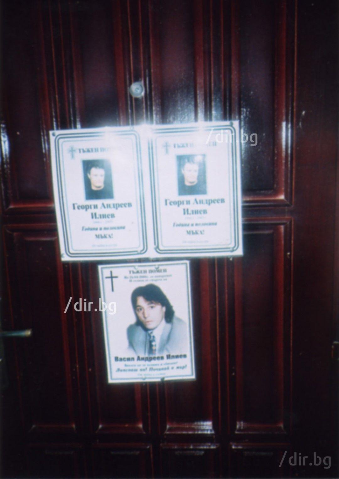 Некролозите на Васил и Георги на входната врата на майка им - леля Венка, в родния Кюстендил.