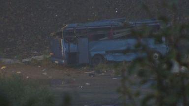 16 души са загинали при тежка катастрофа край Своге (обновена)