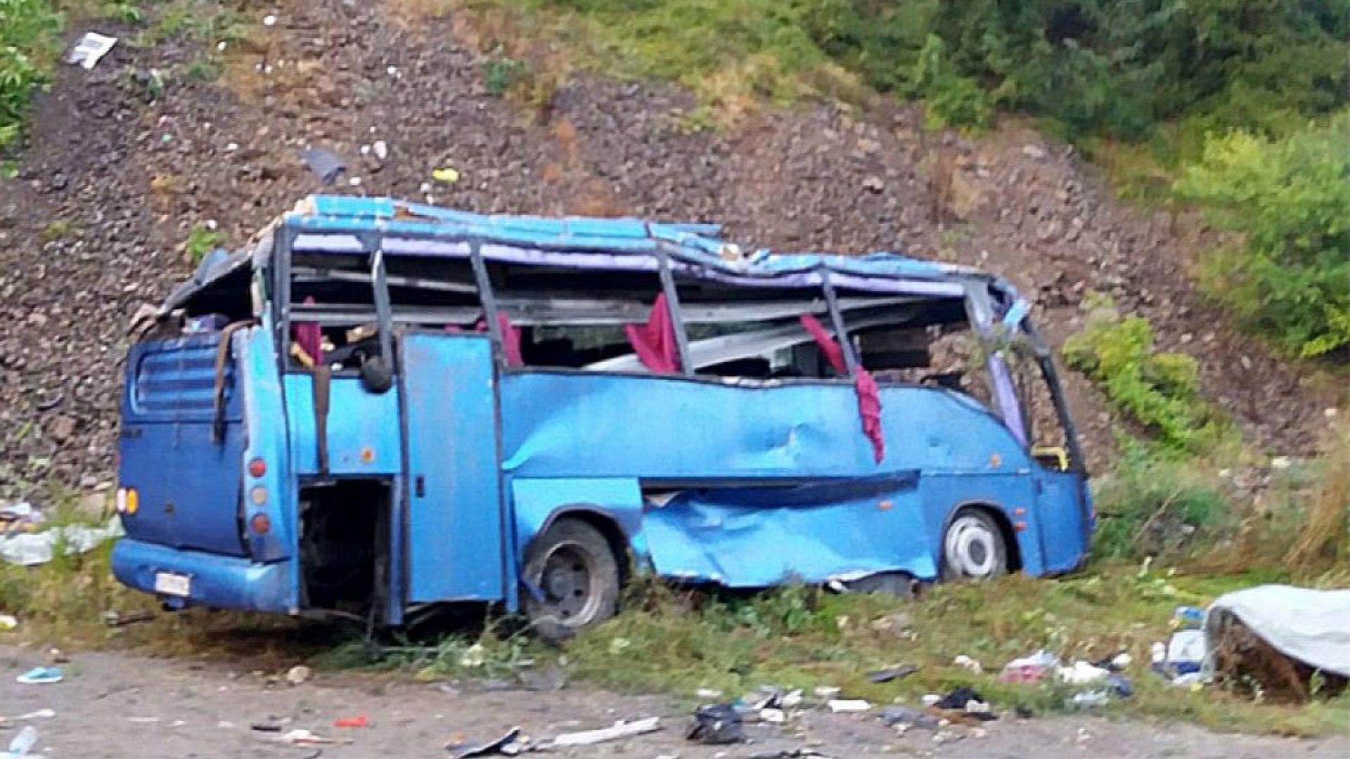 Автобусите вече задължително с колани, 50 лв. глоба за пътник нарушител