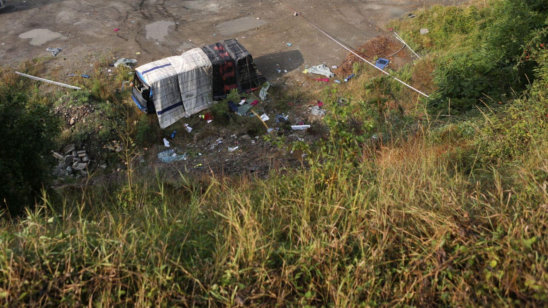 Жена с инициали С.К. е 17-ата жертва на катастрофата край Своге