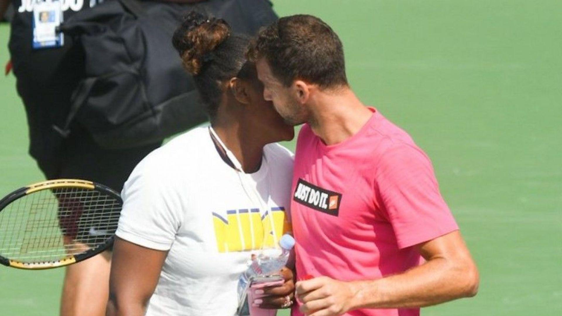 Григор и Серина разменят целувки преди US Open