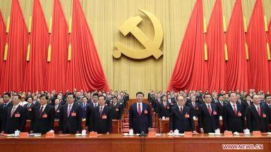 """Експерти: Пекин """"безмилостно налага китайските интереси"""" в ЕС и на Балканите"""