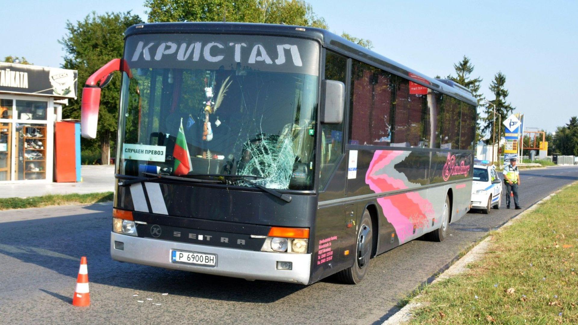 Автобус уби пешеходец в Русе, самоличността на загиналия е неизвестна
