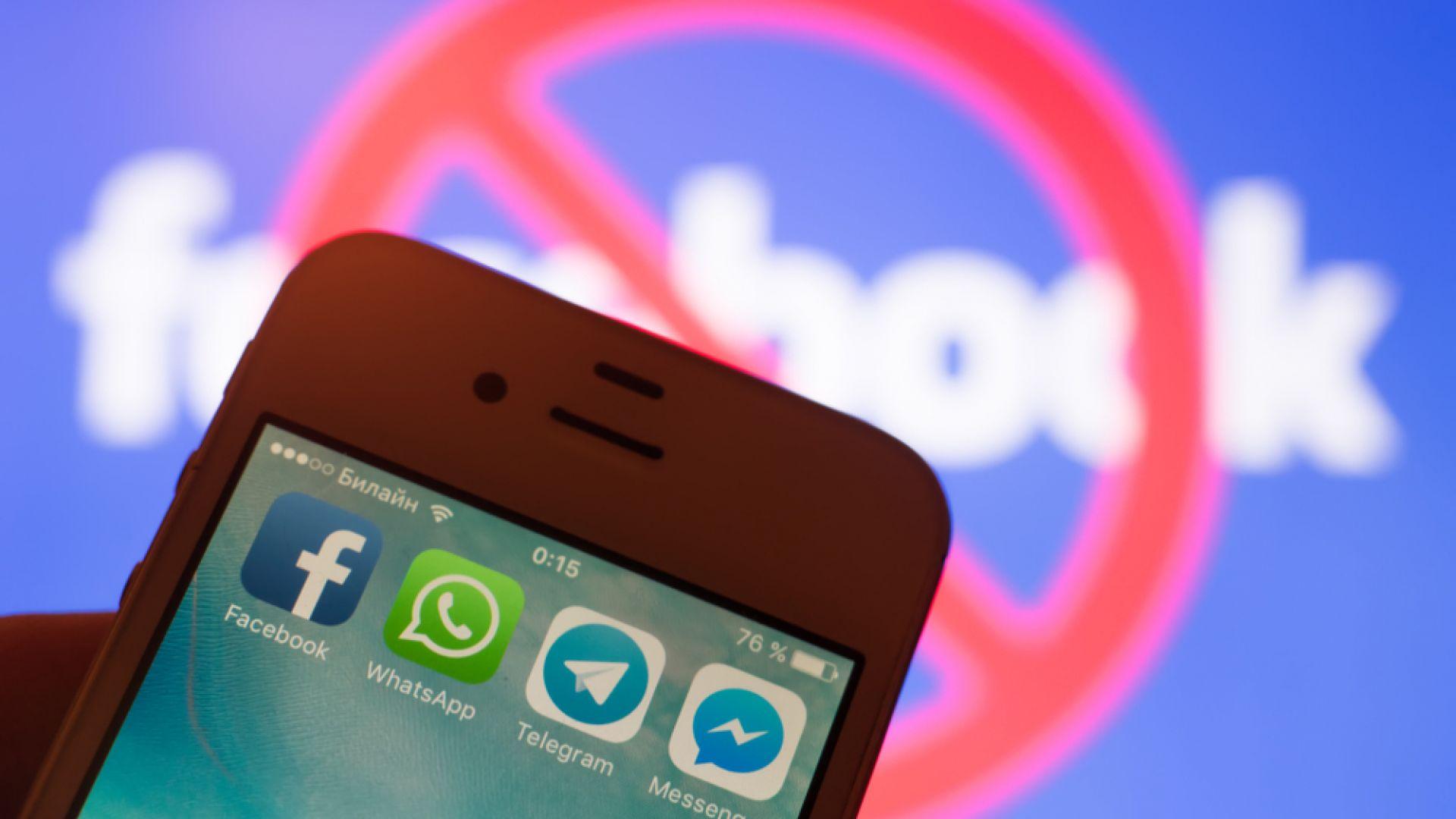 """Facebook изтрива акаунти, свързани с агенция """"Спутник"""""""