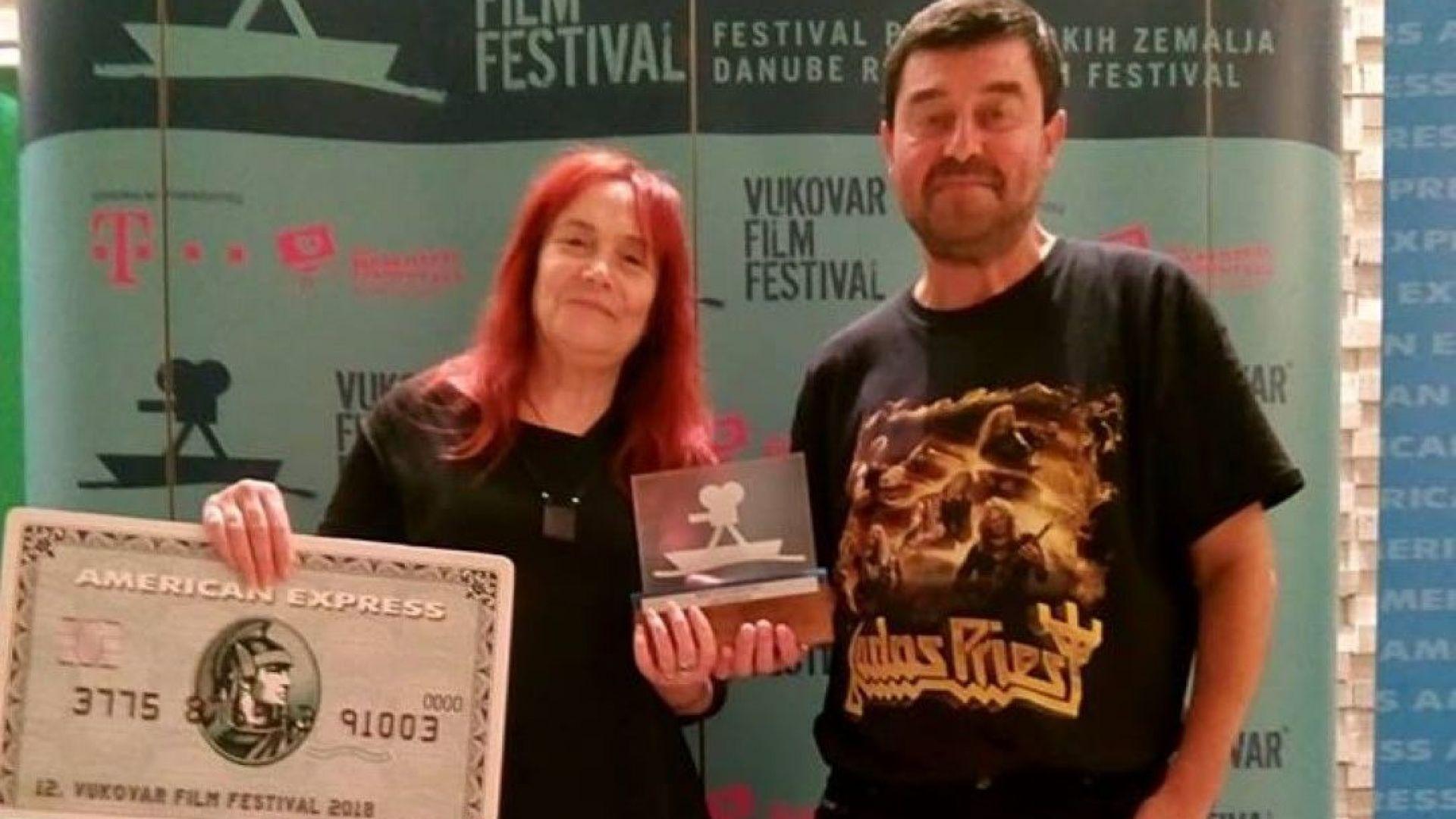 Наш документален филм с голяма награда от филмфеста във Вуковар