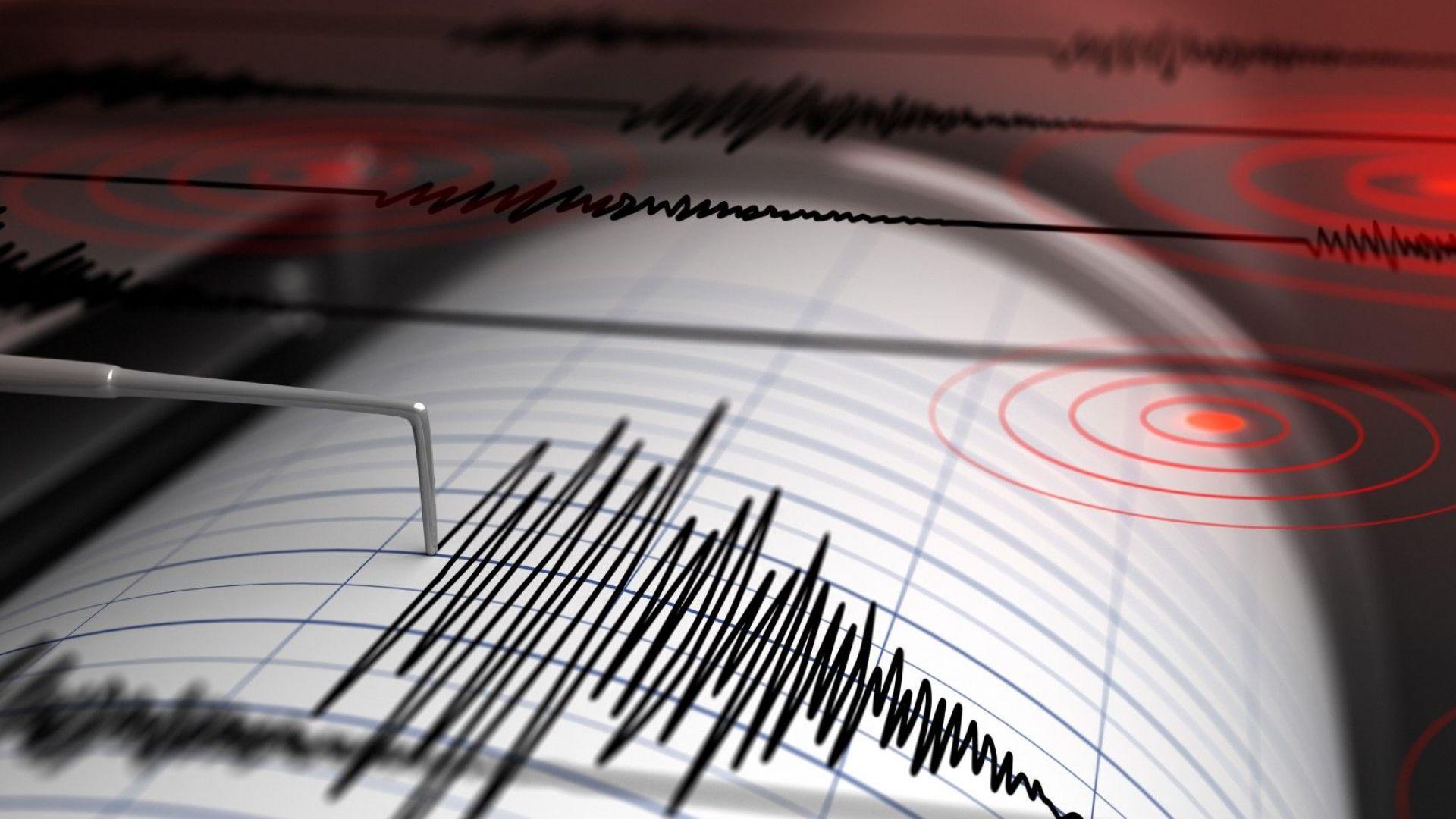 Силно земетресение разтърси Русия