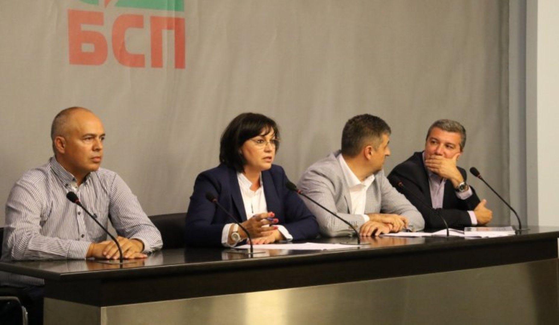 Георги Свиленски, Николай Добрев и Добромир Стойнев участваха в брифинга