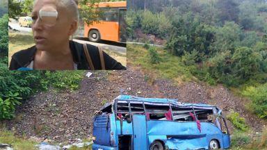 Участници в катастрофата край Своге: Шофьорът на автобуса не гледаше пътя
